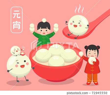 中國與台灣的節日,糯米做成的亞洲甜點:湯圓,可愛卡通人物與吉祥物,向量插畫,字幕翻譯:元宵節 72945550
