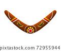 An Australian Aboriginal boomerang weapon 72955944
