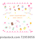 Hand-painted Valentine icon set / loosely cute 72959056