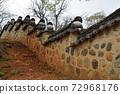 한국의 전통건축물 돌담 72968176