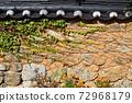 한국의 전통건축물 돌담 72968179