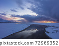 Iceland River leading into the distant sunset 72969352