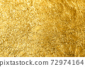 Photo material Gold leaf Gold Gold Golden Gold Background material 72974164