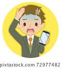 一個人拿著智能手機,有一張藍色的臉龐的插圖圖標 72977482