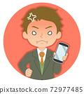 一個人拿著一張智能手機,張生氣的紅臉的插圖圖標 72977485