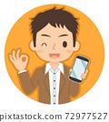 一個人拿著帶有OK手勢的智能手機的插圖圖標 72977527