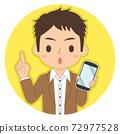 一個人抱著一個指向姿勢的智能手機的插圖圖標 72977528
