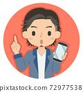 一個人抱著一個指向姿勢的智能手機的插圖圖標 72977538