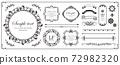 豪华框架设计名片设计 72982320