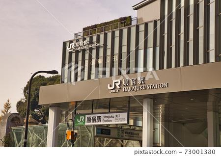JR原宿站新車站大樓 73001380