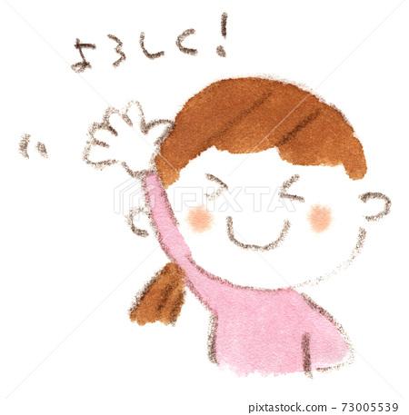 인사 : 수줍게 웃는 얼굴로 손을 흔드는 여자 (손으로 그린 수채화 일러스트) 73005539