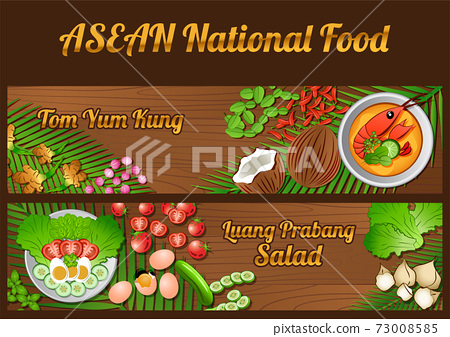 Asean National food ingredients elements set banner on wooden background,Thailand and Loas 73008585