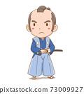 Cartoon character of cute Japanese samurai boy. 73009927