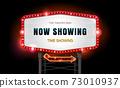 light sign billboard cinema 73010937