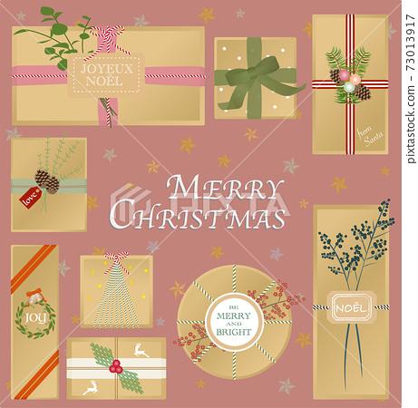 Christmas gift 73013917