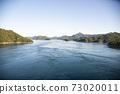 오도 열도의 풍경 바다 여행 나가사키 현 신 카미 고토 정 73020011