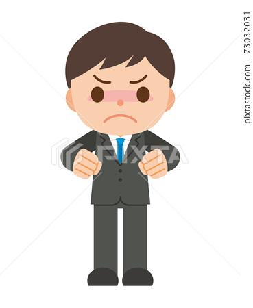 憤怒的西裝男 73032031