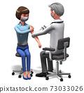 코로나 바이러스의 백신을 주사하는 의사 1 73033026