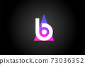 Alphabet letter B logo icon for business and company. Pink blue triangle design 73036352