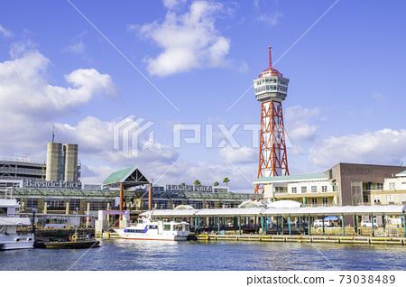 博多港塔,博多港的象徵 73038489