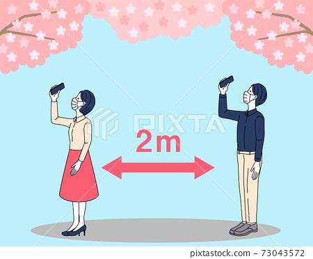 벚꽃, 스마트폰, 촬영 73043572