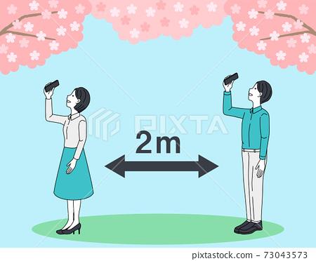 벚꽃, 스마트폰, 촬영 73043573