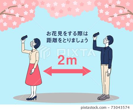 벚꽃, 스마트폰, 촬영 73043574
