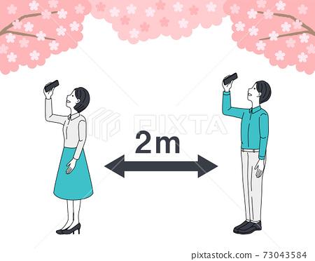벚꽃, 스마트폰, 촬영 73043584