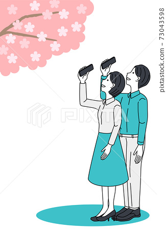 스마트폰, 커플, 연인 73043598