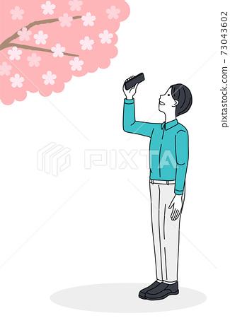 벚꽃, 스마트폰, 촬영 73043602
