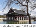 경회루의 봄 73049439