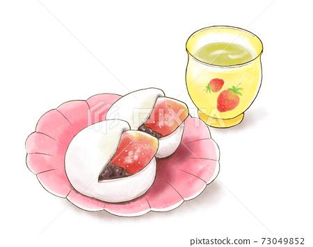 手繪水彩風格插圖的綠茶與草莓大福和草莓圖案的熱水飲料 73049852
