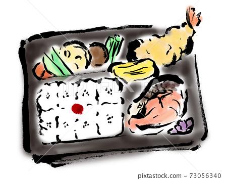 手繪日本風格的丸之內午餐 73056340