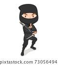 Cartoon character of Japanese ninja warrior. 73056494