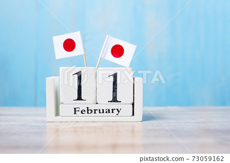 Wooden calendar of February 11th with miniature Japan flags. National Foundation Day,  New Year's Day in the traditional lunisolar calendar, public Nation holiday Day and happy celebration 73059162
