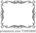 Decorative vintage frames on a white background 73065806