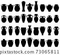 pottery, ceramic, vector 73065811