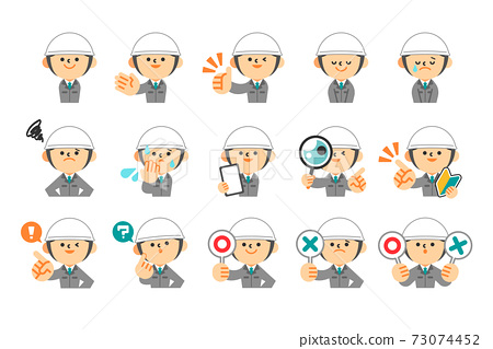 一組穿著頭盔的工作服的男人 73074452