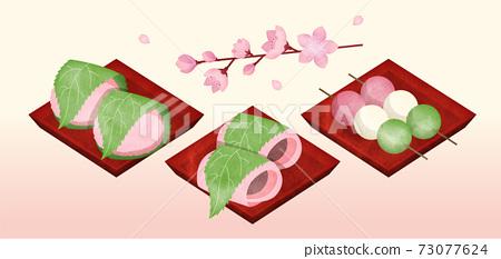 春季日本糖果水彩風格 73077624