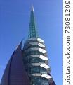 호주 퍼스의 종탑 73081209