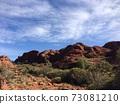 호주의 카타 추타 국립 공원 73081210