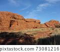 호주의 카타 추타 국립 공원 73081216