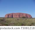 울룰루 호주의 에어즈 록 73081218
