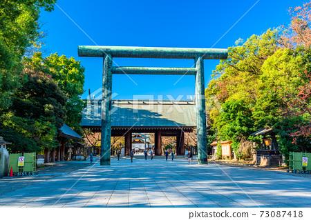 東京秋季靖國神社 73087418
