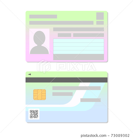 Vector illustration of my number card front and back 73089302