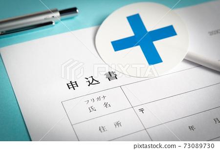 申請表及叉號駁回考試申請及×遺失 73089730
