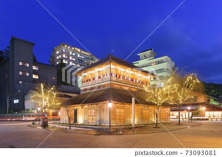 Kaga Onsen, Japan at the Yamashiro Onsen 73093081
