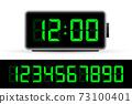 Digital clock number set. Time icon. Design element. Vector stock illustration. 73100401