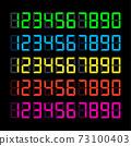 Digital clock number set. Time icon. Design element. Vector stock illustration. 73100403