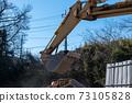 土石方工程中的動力挖掘機 73105828
